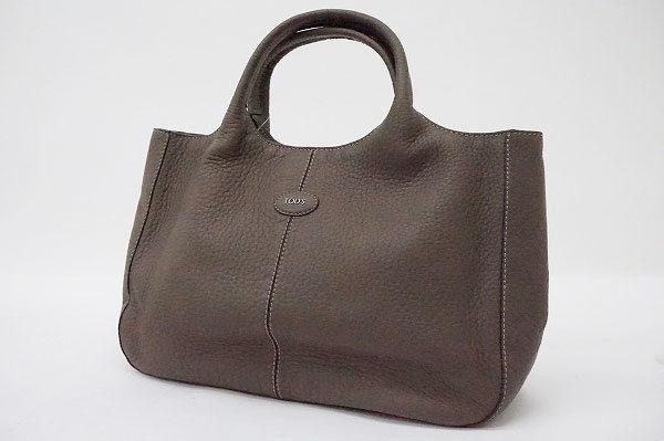 ビジネスにも普段使いにも幅広く使える。トッズのハンドバッグを買取しました