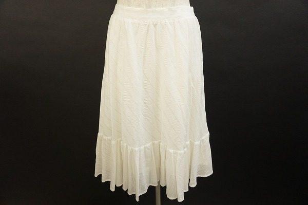 ふんわりとした女性らしい雰囲気を演出。アンテプリマのスカートを買取しました