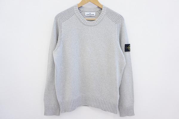 ストーンアイランド セーター ニット L グレー メンズ