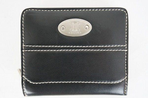 本物志向のあなたにこそお勧めしたい、上質なセリーヌの二つ折り財布を買取しました