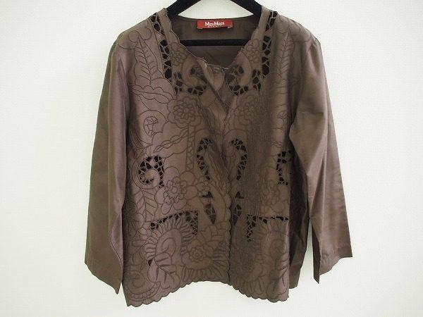 セレブな雰囲気が漂う。マックスマーラの茶系の上品なジャケットを買い取りました