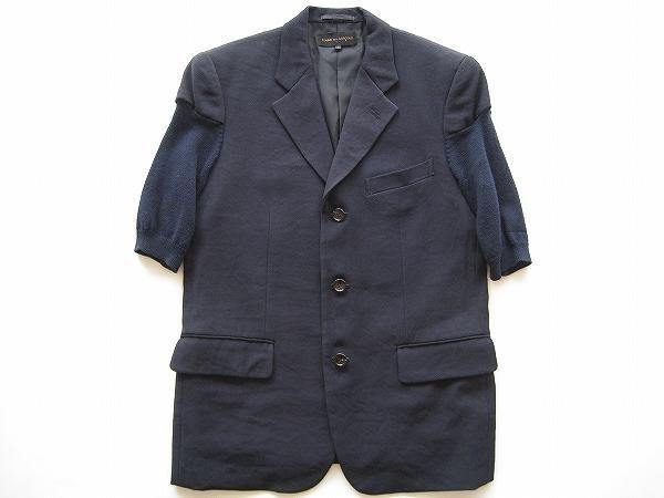 変形デザインと短めの袖がキュート。コムデギャルソンのレディースジャケットを買取いたしました