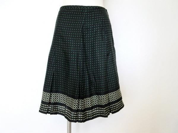 23区買取 レトロなデザインが逆に新鮮!華やかさが加わったフレアスカート