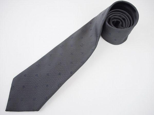スーツコーディネートの仕上げに。ルイヴィトンの上質なネクタイを買取しました