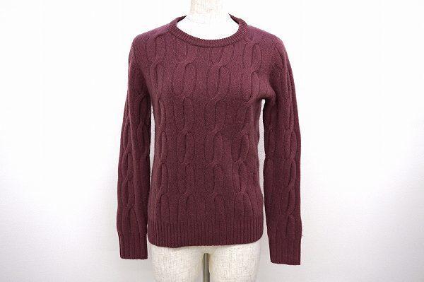 柔らかなカシミアの手触りが心地よいロンハーマンのセーターを買い取りました