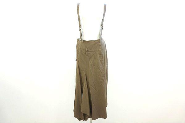 着こなしの想像が膨らむセンソユニコのスカートを買い取りました