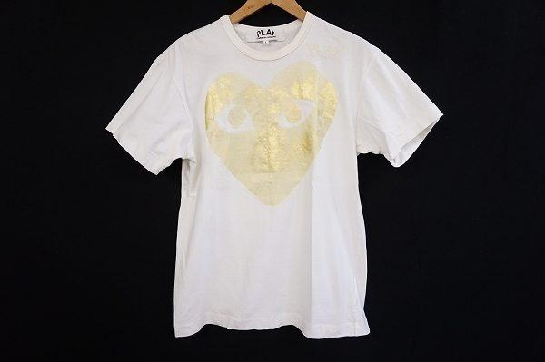 デザインに遊びのあるプレイ コムデギャルソンのTシャツを出張買取いたしました