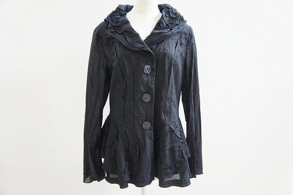見とれてしまうような美しいデザイン、エイココンドウのジャケットを宅配買取いたしました