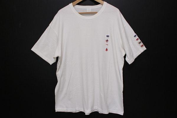 大人の遊び心を効かせたベーシックアイテム、パパスの白Tシャツを宅配買取いたしました
