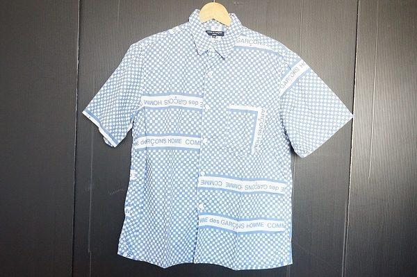 爽やかなカラーリングが素敵なコムデギャルソンオムのシャツを買い取りました