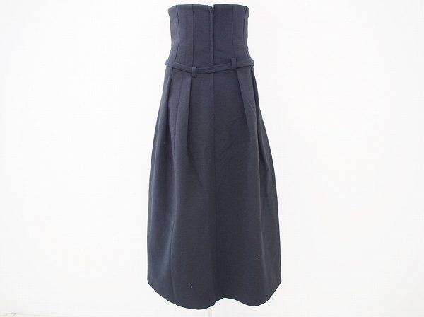 メリハリのあるスタイルに決まる、コムデギャルソンのスカートを買取いたしました