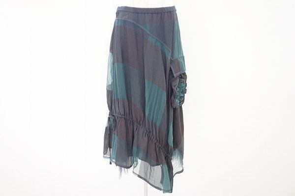 裾とポケットがユニーク、エイココンドウのスカートを買取いたしました